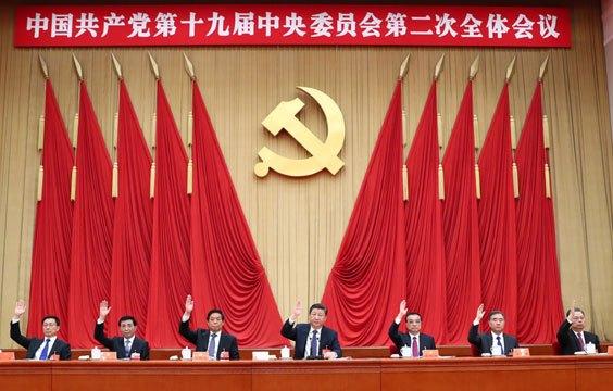 Bildergebnis für die kp chinas